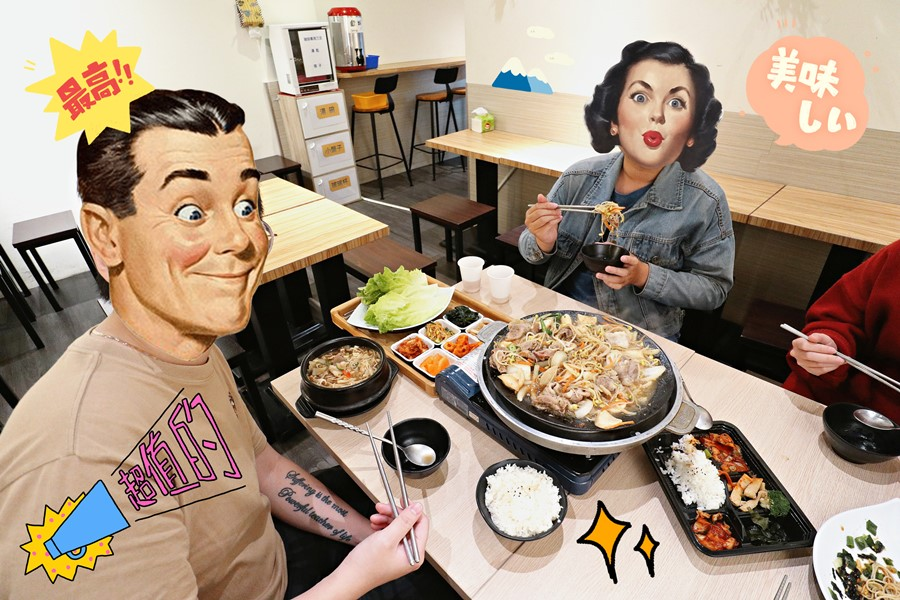 台中北區美食【KIM DADDY 韓國料理】一中韓式便當!百元有找好平價!內用飲料免費無限暢飲!雙人燒肉套餐百變吃法好有趣!