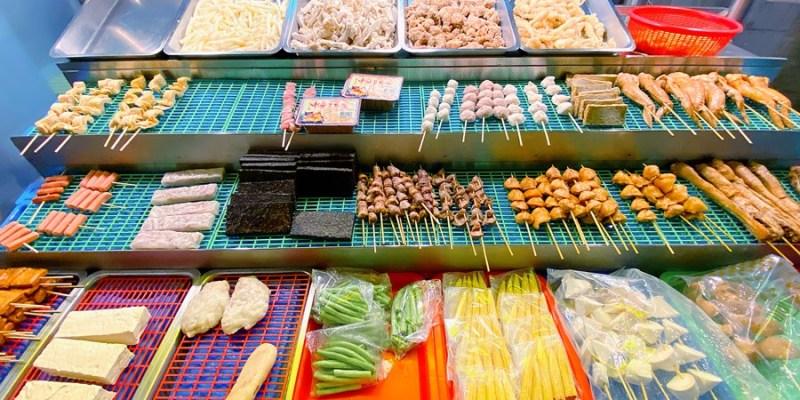 台中太平美食【柒貳玖老攤口味鹹酥雞】還有賣烤肉與肉串!搭配高速脫油機吃起來就是不油膩!UberEats外送!