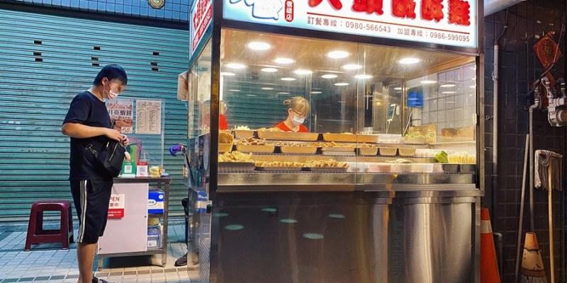台中太平美食【大頭鹹酥雞/信禔店】樹孝商圈夜貓子宵夜場再添一攤!營業到凌晨2點的深夜美食!