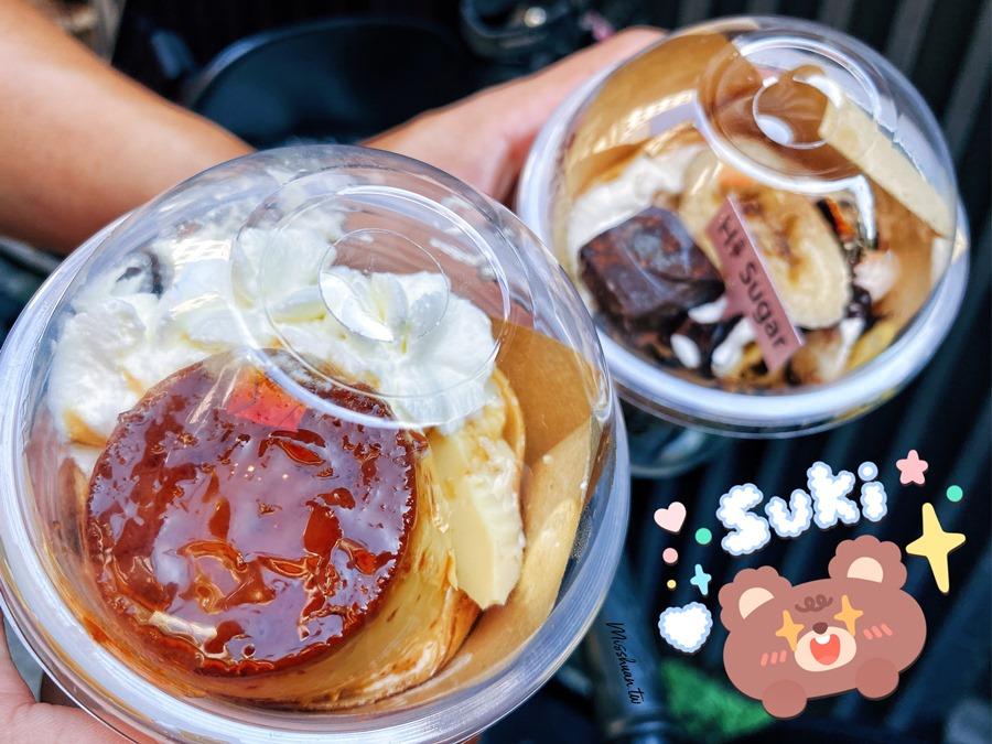 捷運中山站美食【嗨糖 Hi Sugar 日式可麗餅.棉花糖紅茶】台北辦公室下午茶!自助點餐機好可愛!還有貼心外送服務喔!