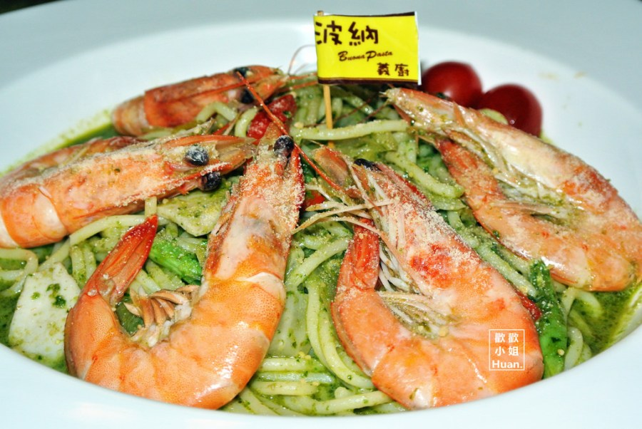 台中西屯美食【波納義廚】逢甲夜市義式料理!聚餐聚會好地方!