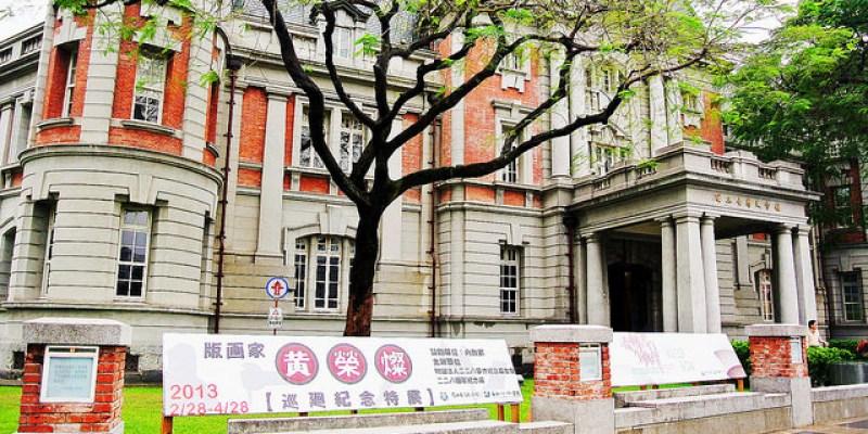 台南中西景點 | 國立台灣文學館 台南州廳 文學咖啡坊