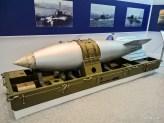 """Ядерная авиационная бомба """"244"""""""