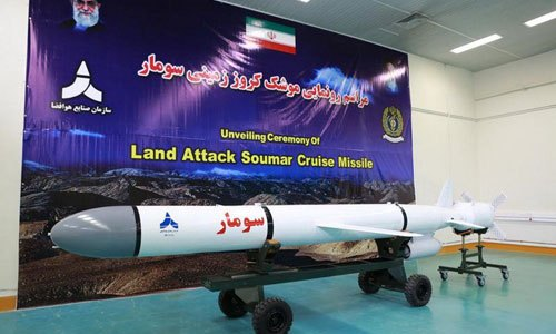 Iran Displays Hoveizeh and Qased 3 Cruise Missiles