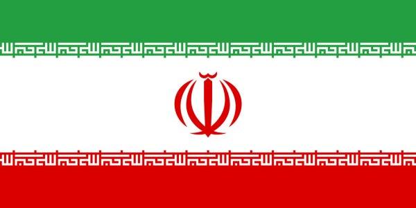 Missiles of Iran