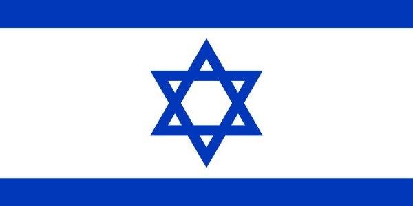 Missiles of Israel