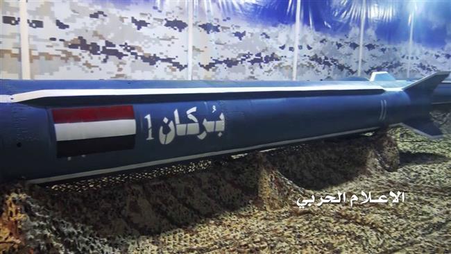 Image result for Burkan 2-H medium-range ballistic missile