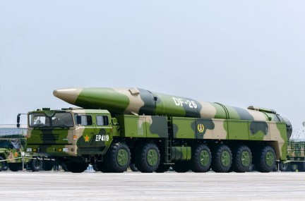 One Brigade Of At Least 16 Dual Capable Df 16 Missiles Is Currently Deployed With The Plarf In China The Brigade Is Stationed At Base 54 Near Luoyang In