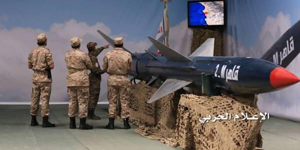 Saudi Arabia Intercepts Houthi Missile Targeting Najran