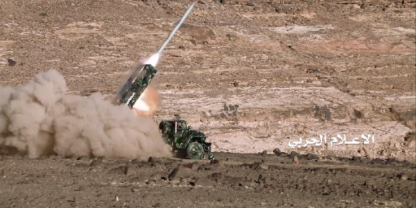 Houthi Missile Strikes in Red Sea, Khamis Mushait, Jizan
