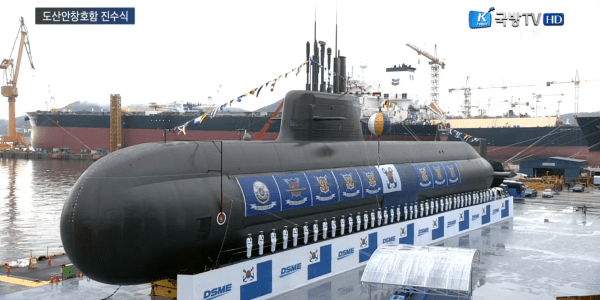 South Korea Launches First Missile Submarine