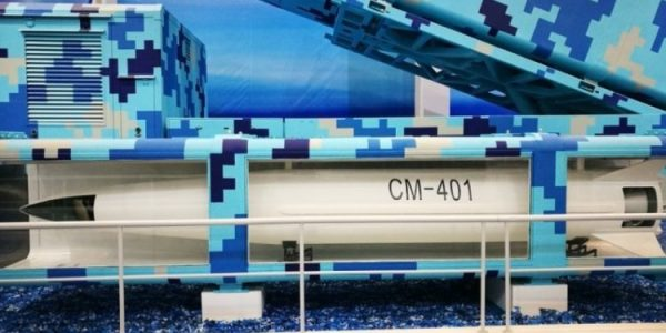 China Unveils New Antiship Ballistic Missile at Air Show