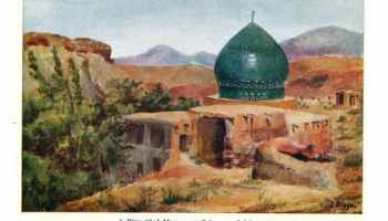 A Blue-tiled Mosque from Soh, near Isfaham