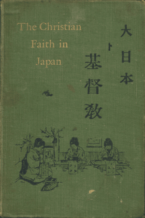 Herbert Moore [1863-1943], The Christian Faith in Japan