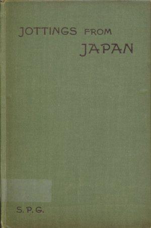 Susan Ballard [1863-1909], Jottings From Japan, 2nd edn