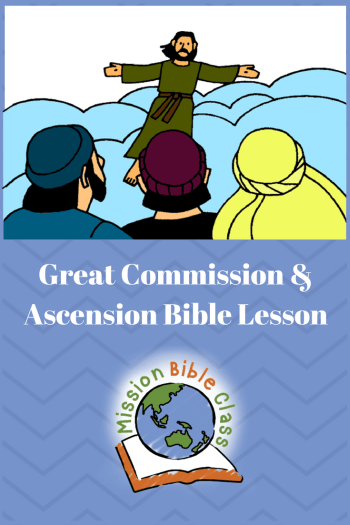 Great Commission and Ascension Pin