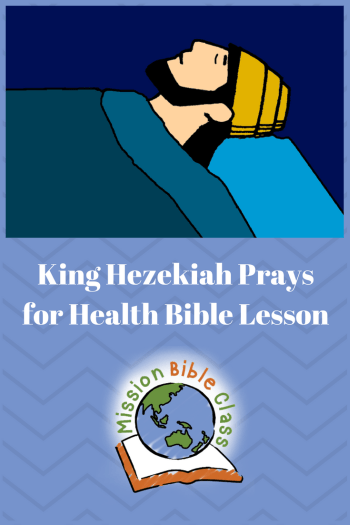 King Hezekiah Prays for Health Pin