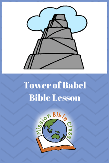 Tower of Babel Pin