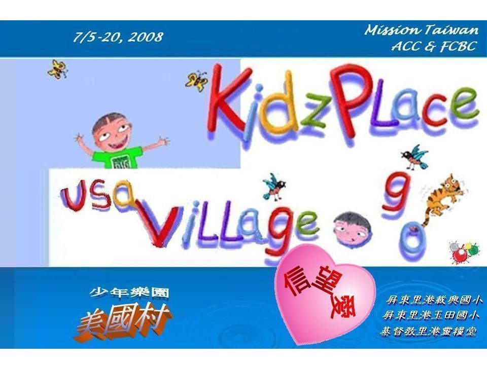 mt-dvd-cover2