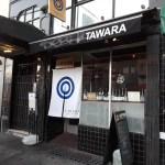 Tawara Sake dining,  another Izakaya in the neighborhood