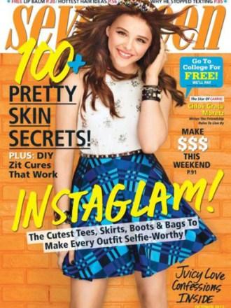 Seventeen Magazine offer
