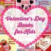 10 Valentine's Day Books for Kids Under $5 Each
