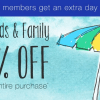 Big Lots 20% Off Sale, Friends and Family Weekend! (7/11, 7/12/15)