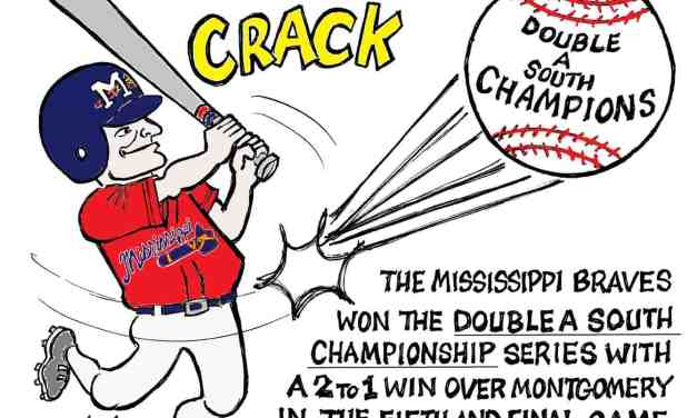 MS Braves Champs Cartoon – By Ricky Nobile