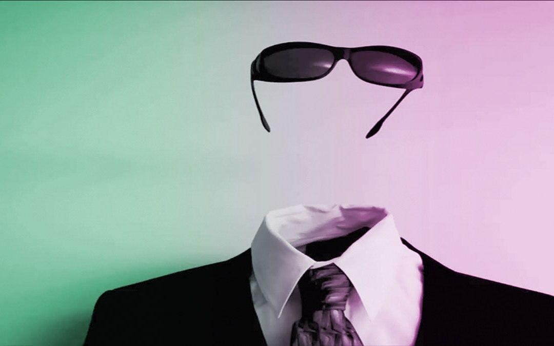 Невидимые люди