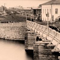 Город и река, часть 1: Дикая река Миасс