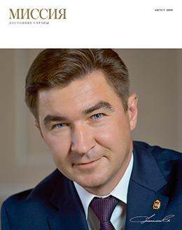 Сергей Таскаев