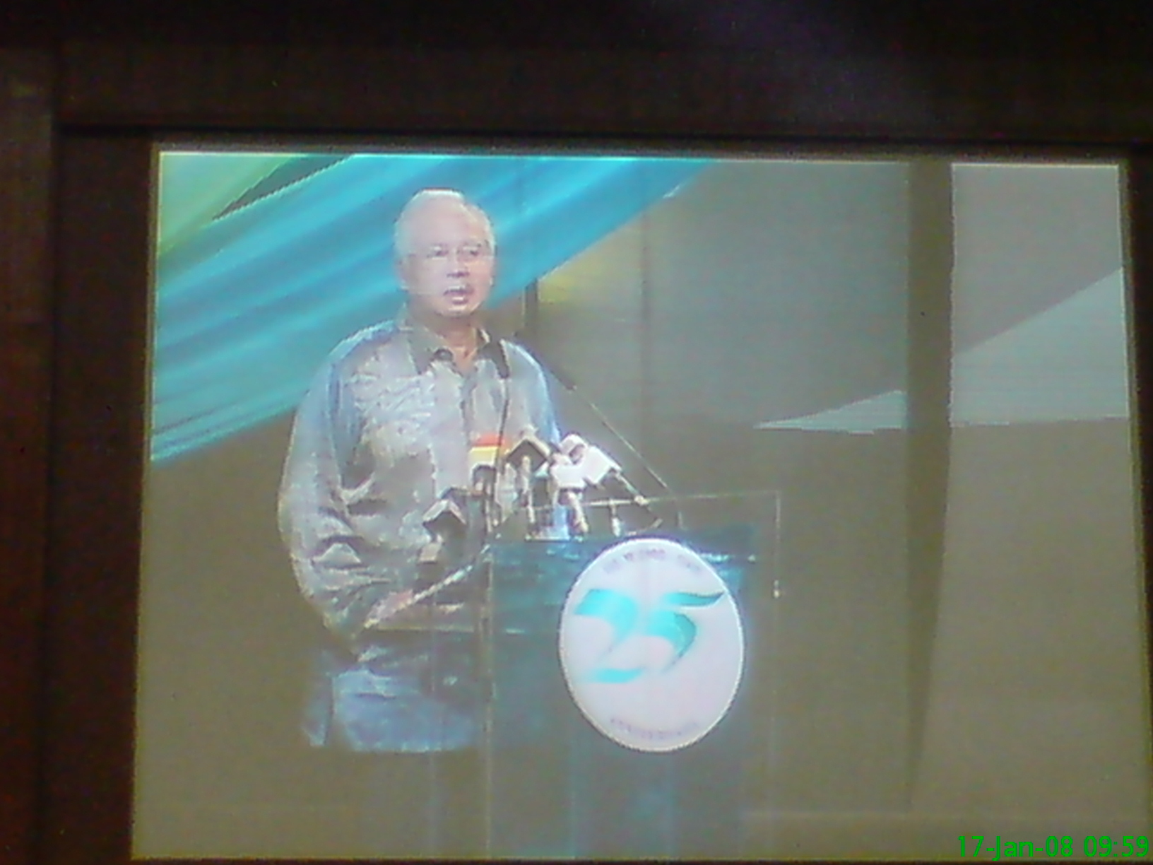 Dato' Seri Najib Tun AbdulRazak