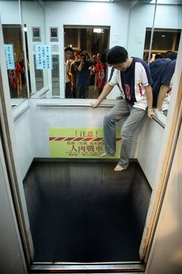 Pics_Painted_Elevator_Floor_3