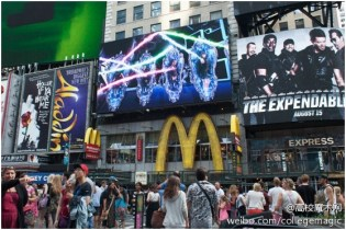https://misskatalin.com/2014/08/28/the-magic-show-from-beijing-to-times-square-ny/
