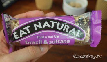 """Neuer Riegel """"Brazil & Sultana"""" von Eat Natural"""
