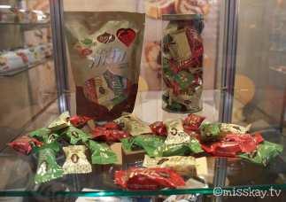 Halva-Snacks aus Israel