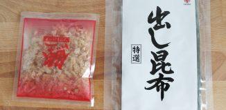 Dashi Japanische Fischbrühe