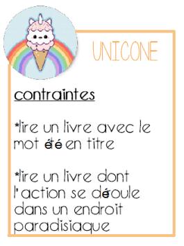 unicone