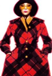 Marie Helvin Vogue Italia March 1972