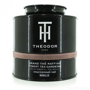 Thé 25 décembre by Theodor : Perfumed black tea (citruses and spices)