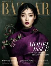 Harper's Bazaar cover by Zhang Jingna