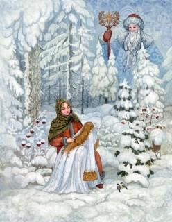 Galina Egorenkova