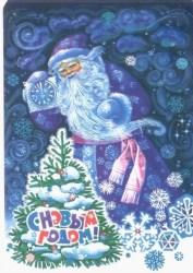 Russian illustration 1975