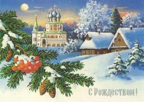 Yuri Kurtenko 1991