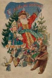S. V. Andrianov