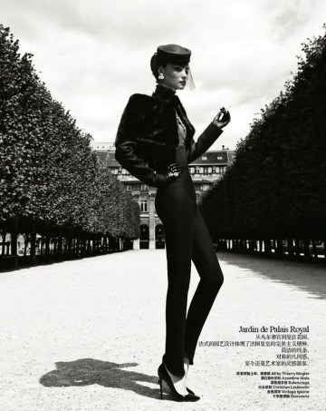 Harper's Bazaar China October 2012 by Miao Bin Si