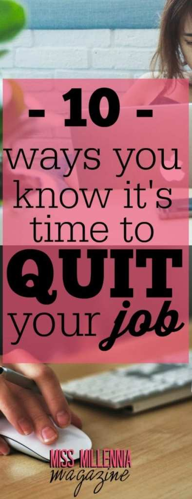 Do you want to quit your current job? Check out my article to see if your reasons for wanting to leave are justifiable and if its time for you to quit