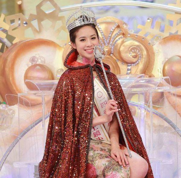 Erin 2014 Kong Hong Miss