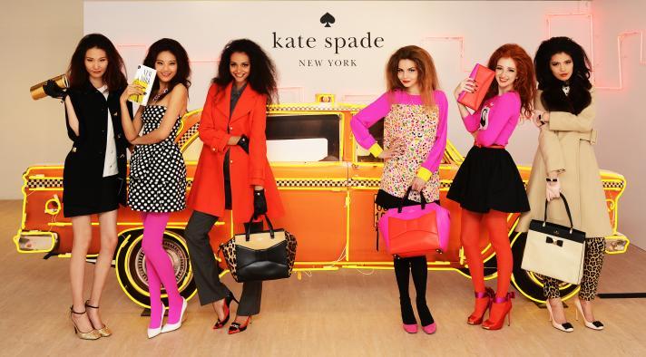 Kate-Spade-Discount-Code-2017