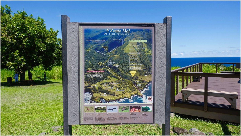 Haleakala State Park